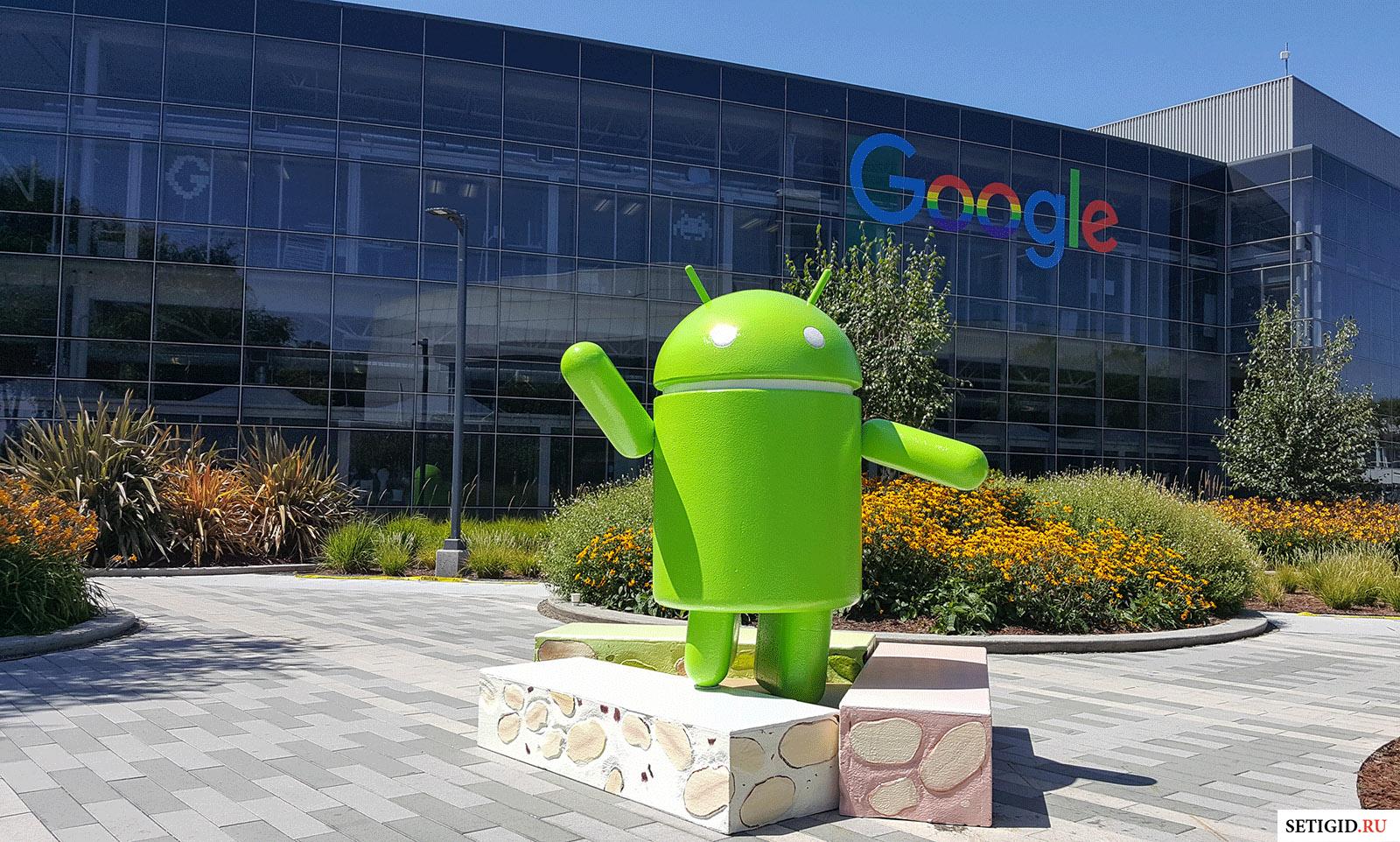 маекет робота андроида и офис гугл на заднем фоне