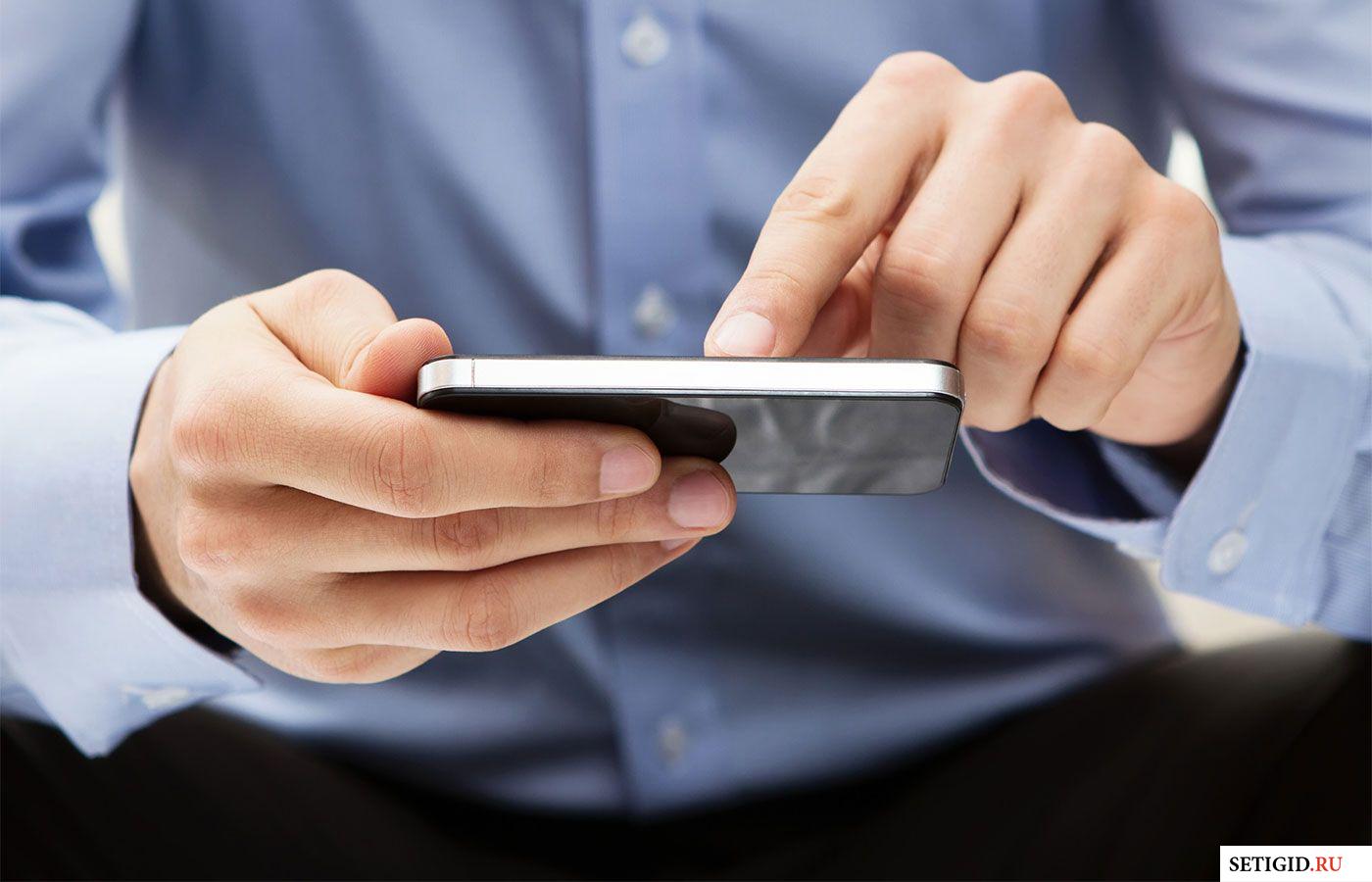 человек держит в руках телефон