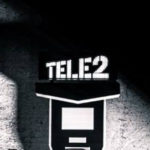 Как подключить дополнительный трафик на Теле2?