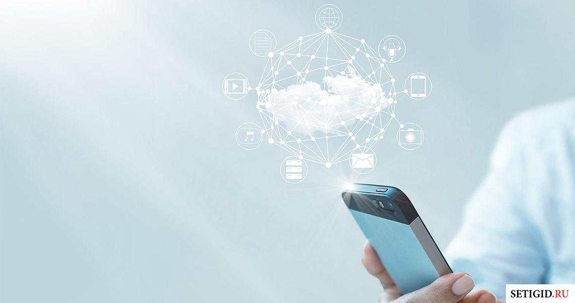 виртуальное облаков интернет сервисов и телефон в руках