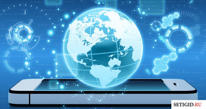 мобильній телефон и виртуальная планета