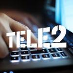 Тарифы интернета для компьютера от Теле2