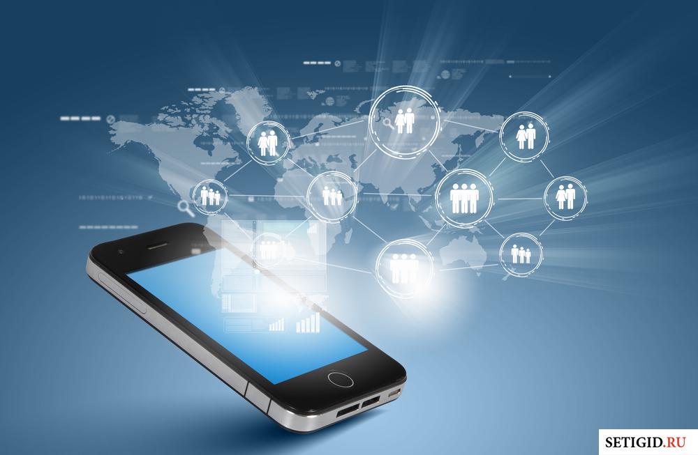 Мобильный телефон с виртуальным облаком интернет-сервисов