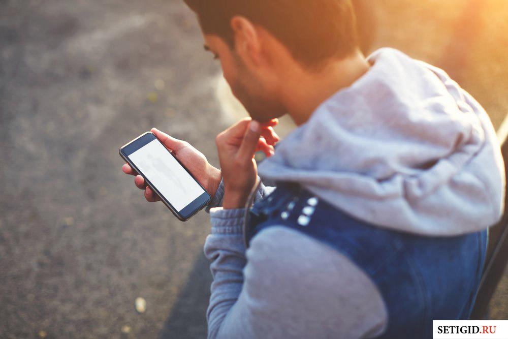 человек держит телефон в руках