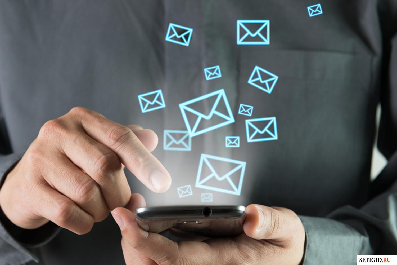 Почему не приходят СМС на Теле2