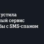 Как отправить СМС на Теле2 бесплатно и через интернет?