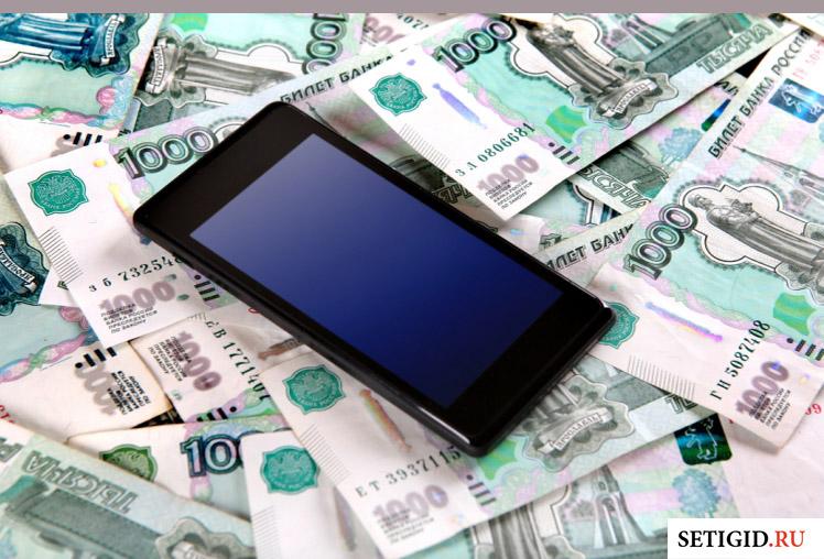 мобильный телефон на рублях