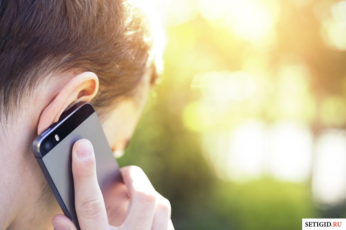Человек говорящий по телефону