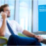 Тариф «Синий» на Теле2 — описание и изменения в тарифе