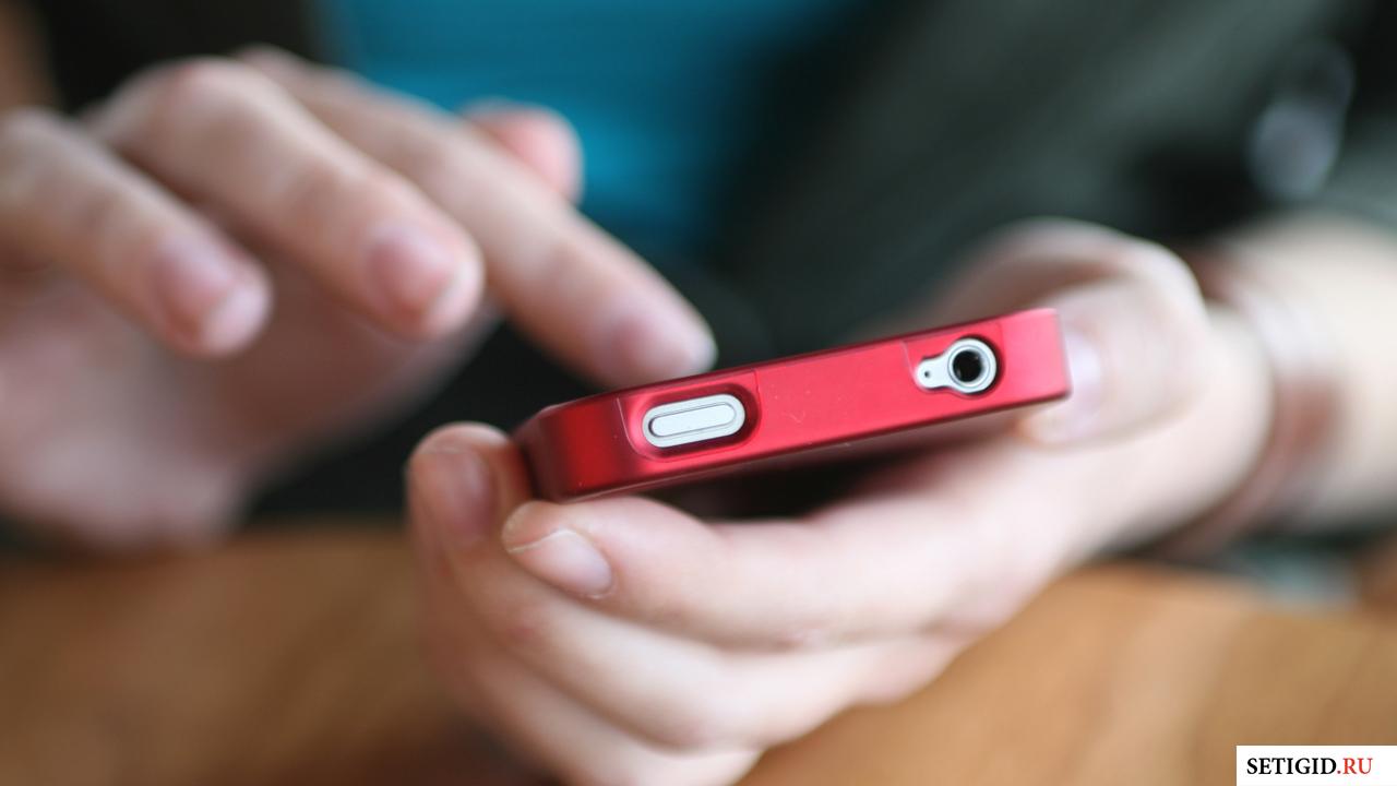 красный телефон в руках