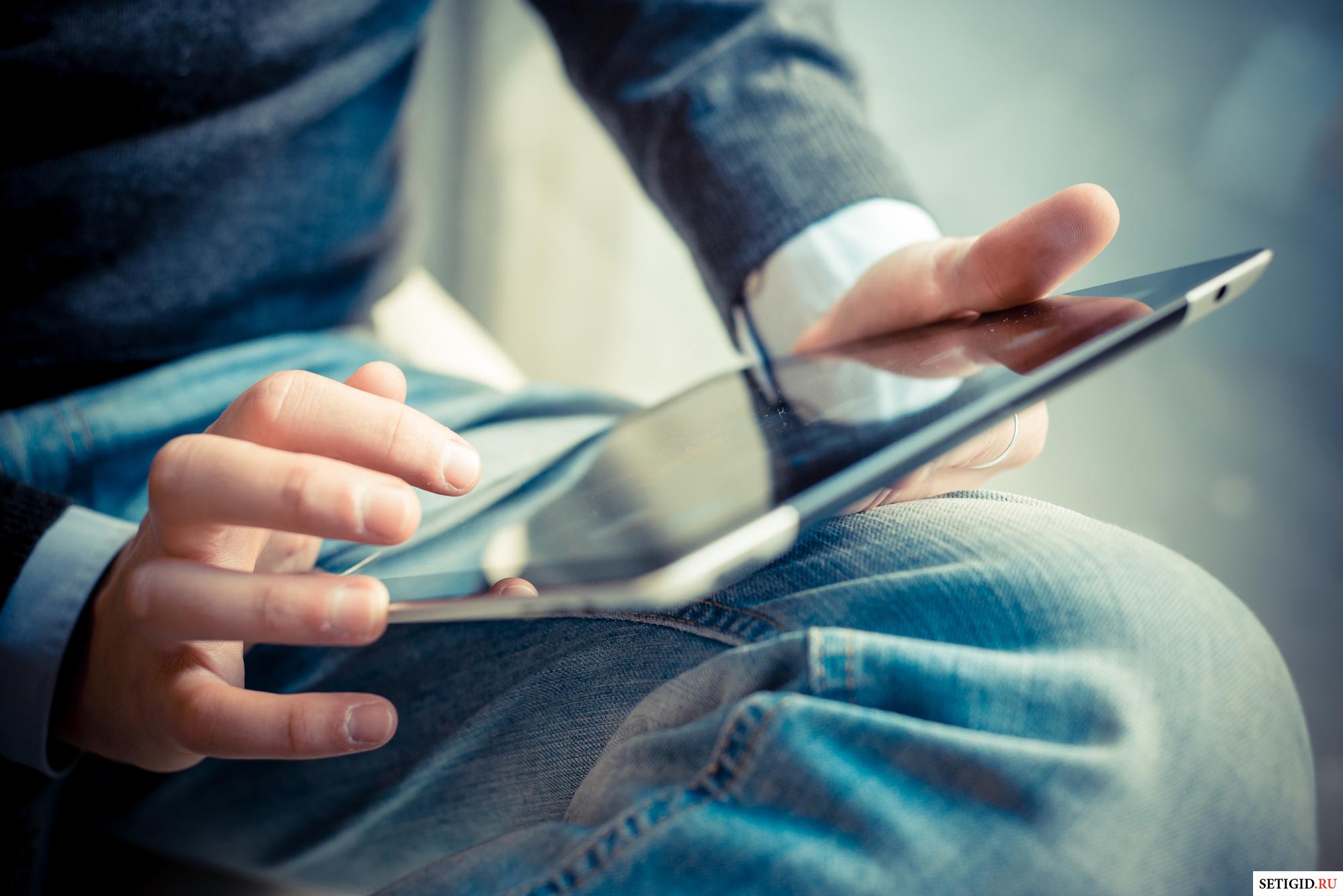 Как подключить безлимитный интернет для планшета на Теле2?