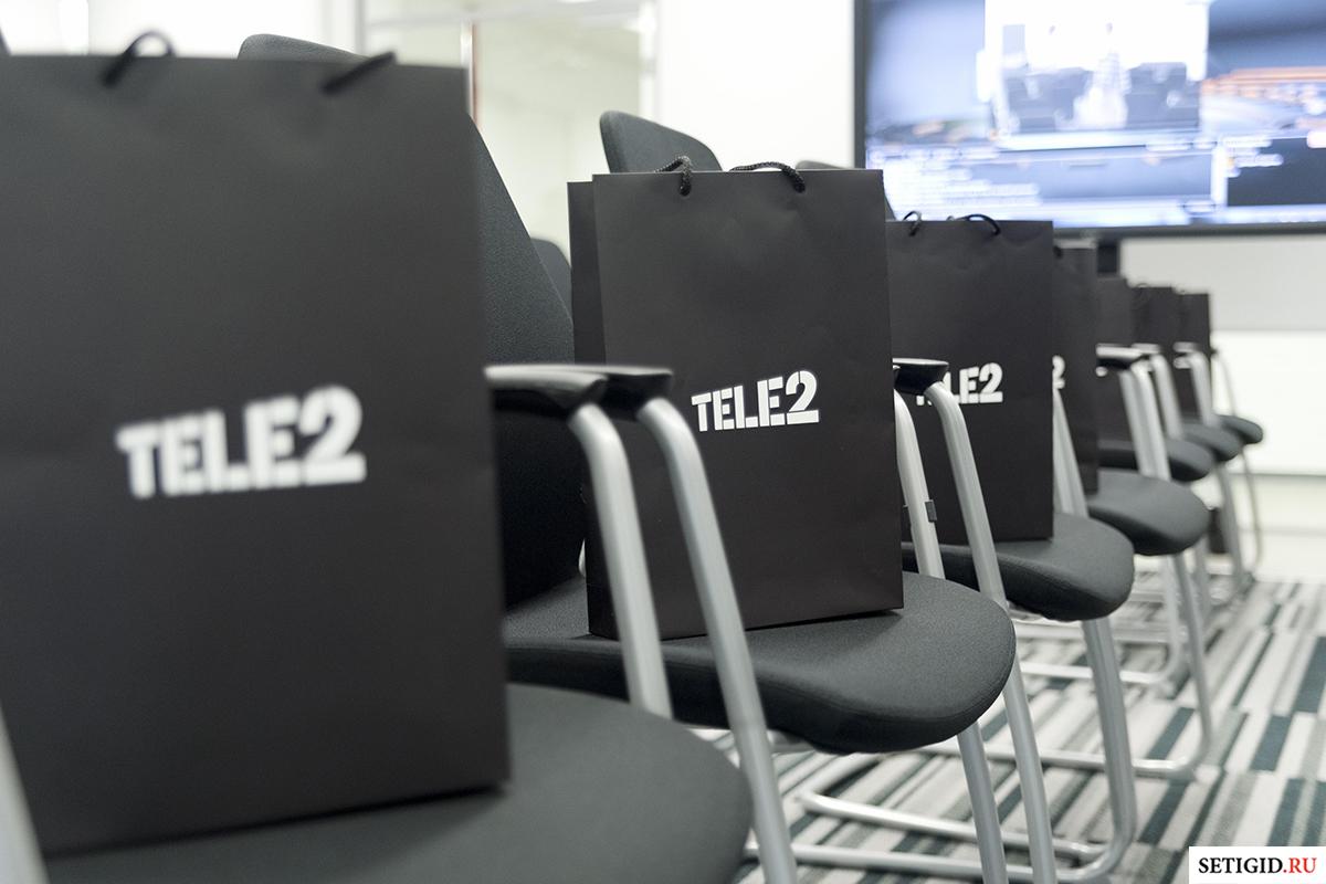 Пакеты теле 2 на стульях
