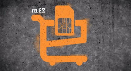 Оранжевый логотип на сером фоне