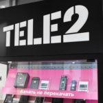 Как подключить «Чемодан интернета» на Теле2?