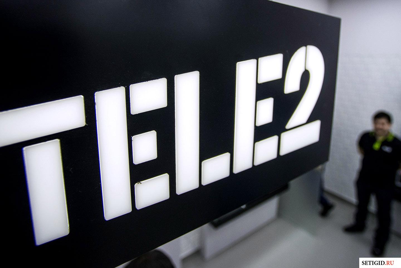 логотип теле2 и человек на заднем фоне