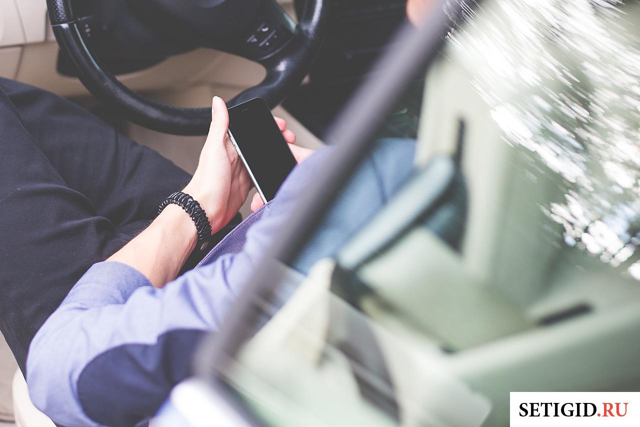 парень держит в руках мобильный телефон