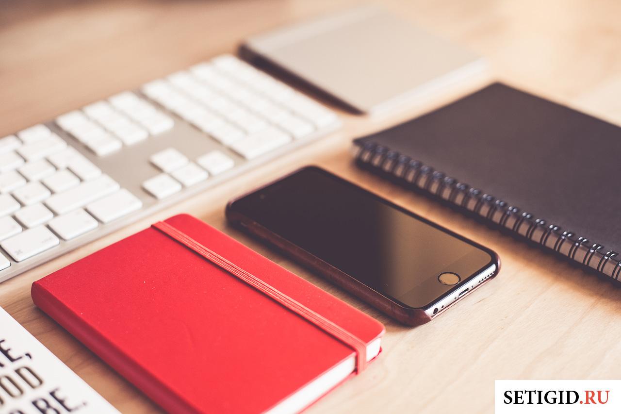 смартфон блокнот клавиатура