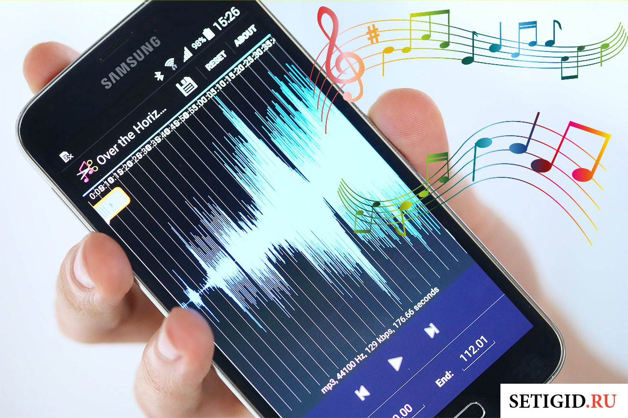 мобильный телефон мелодии