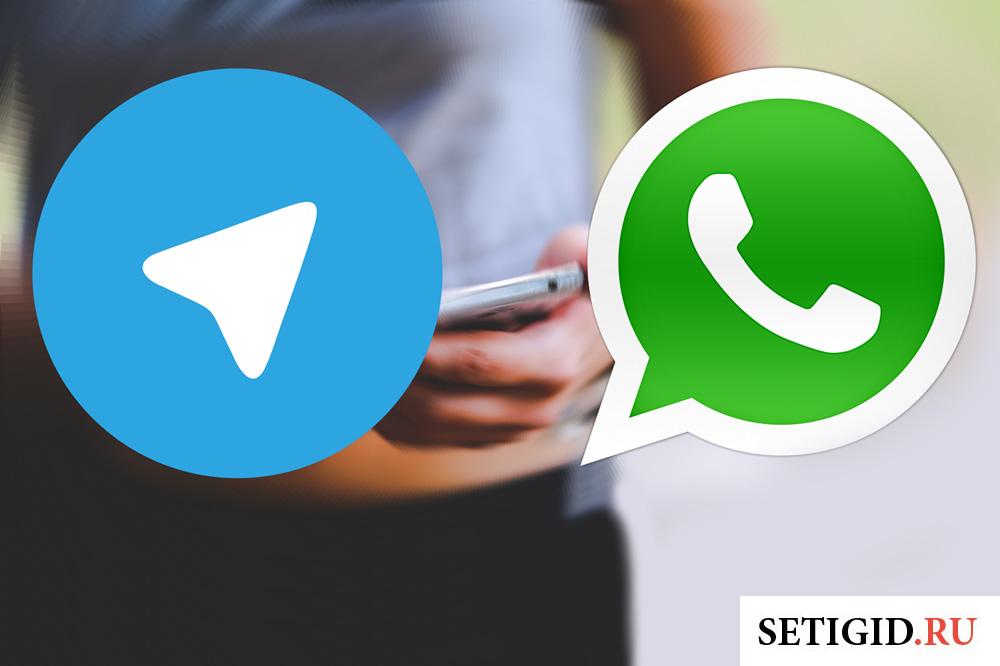 Viber и Telegram