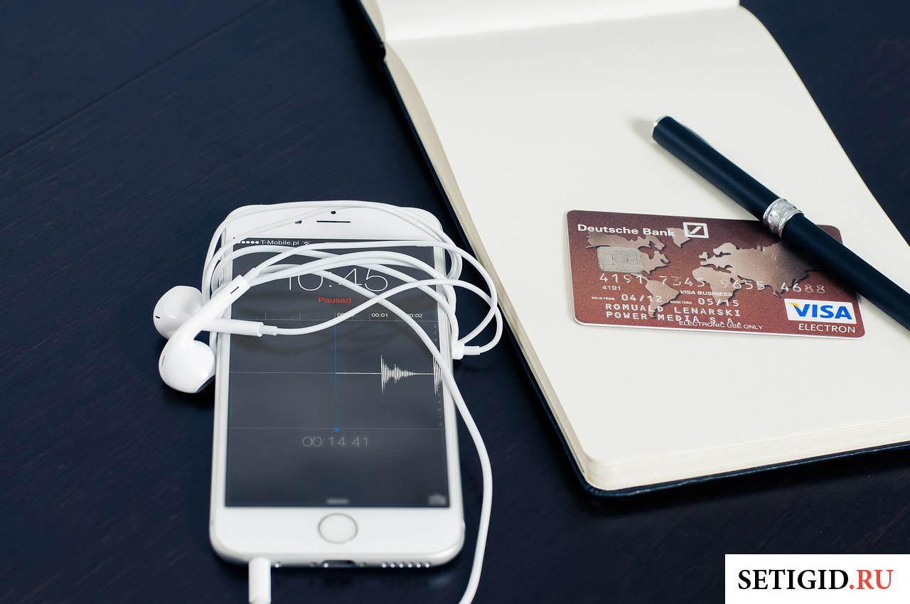 мобильный телефон кредитная карта