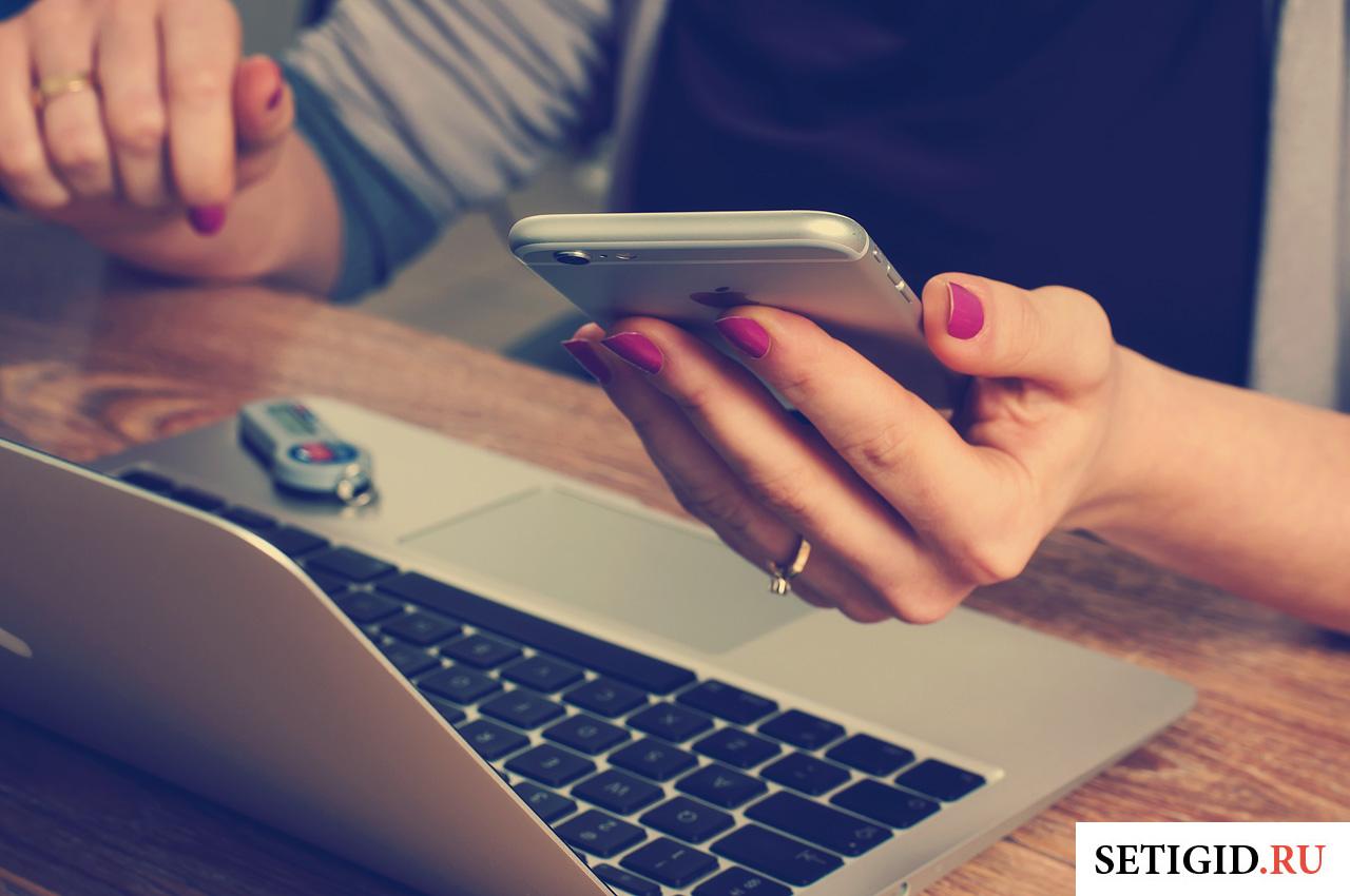 смартфон проверка счета