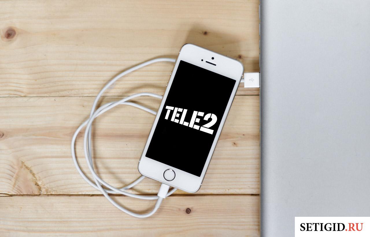 мобильный телефон теле2