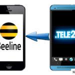 Как позвонить оператору Билайн с Теле2?