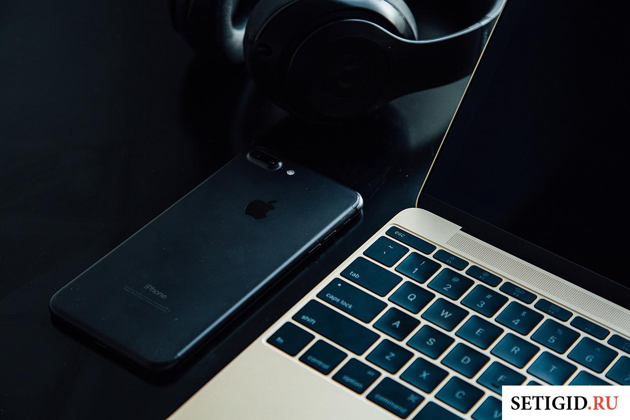мобильный телефон ноутбук