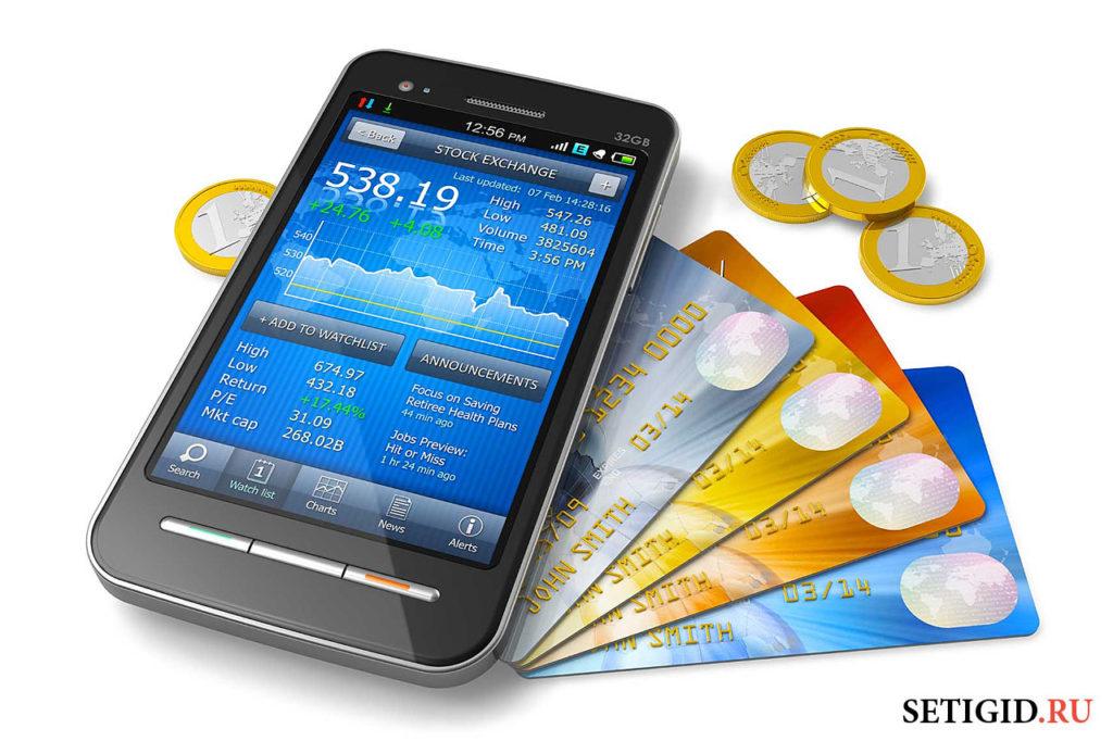 кредитная карта сбербанка смс йота