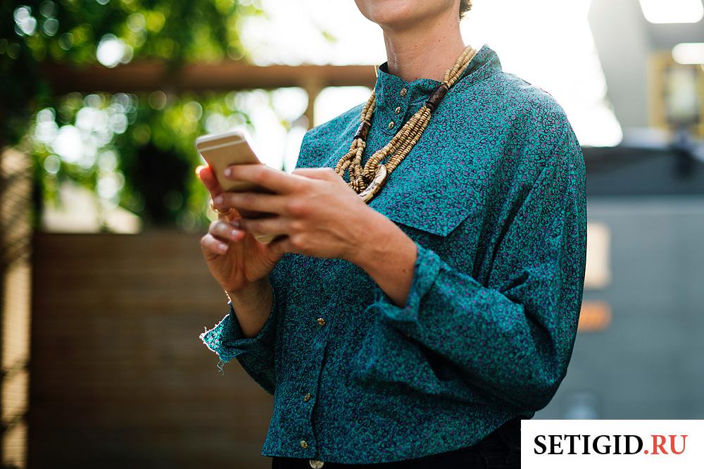 девушка со смартфоном в руках