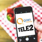 Как пополнить Qiwi кошелек с Теле2 без комиссии?