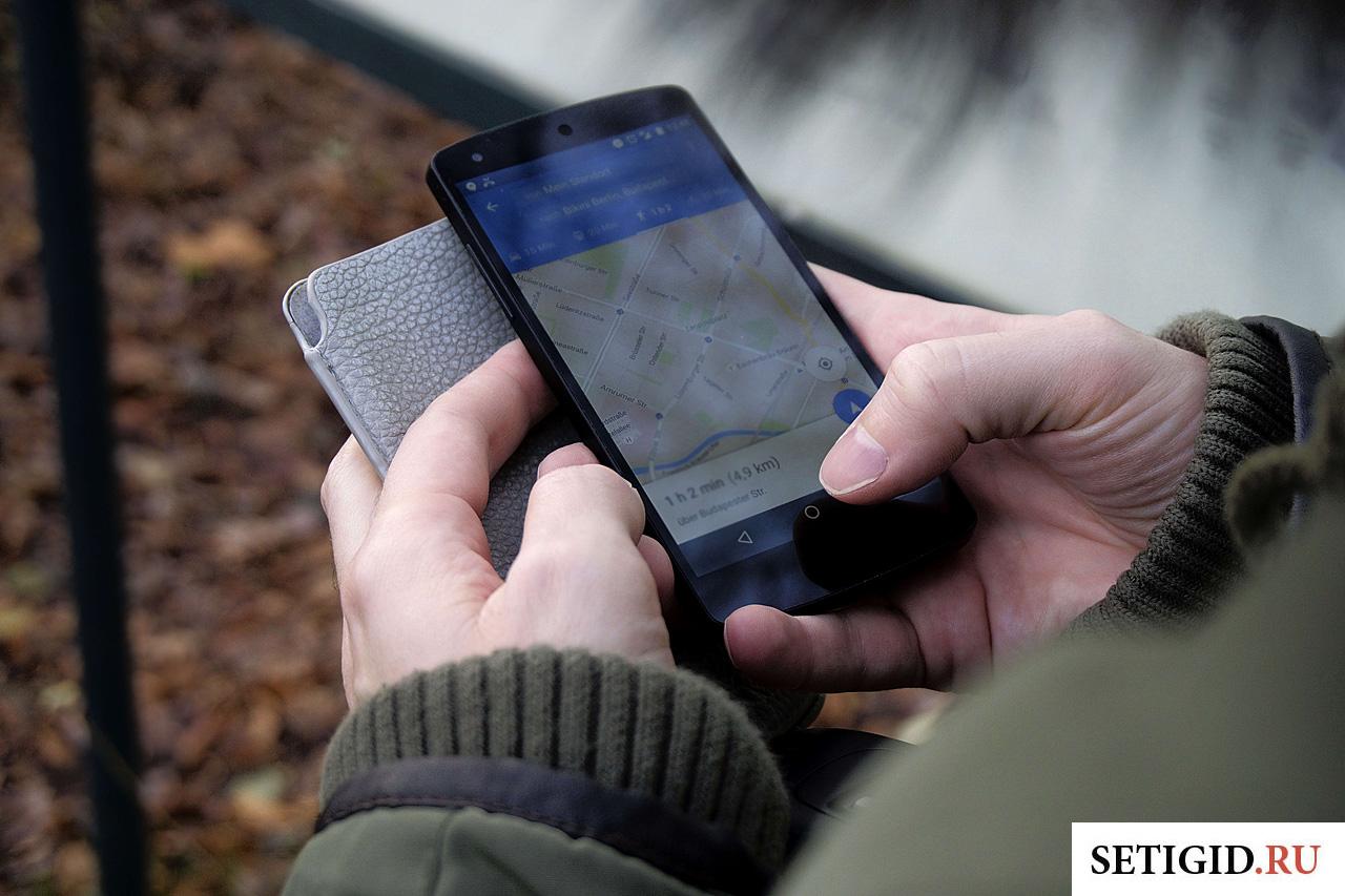 геолокация на мобильном устройстве