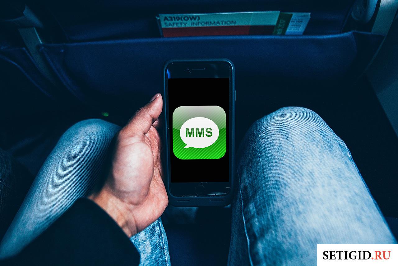смартфон в руке ммс сообщение