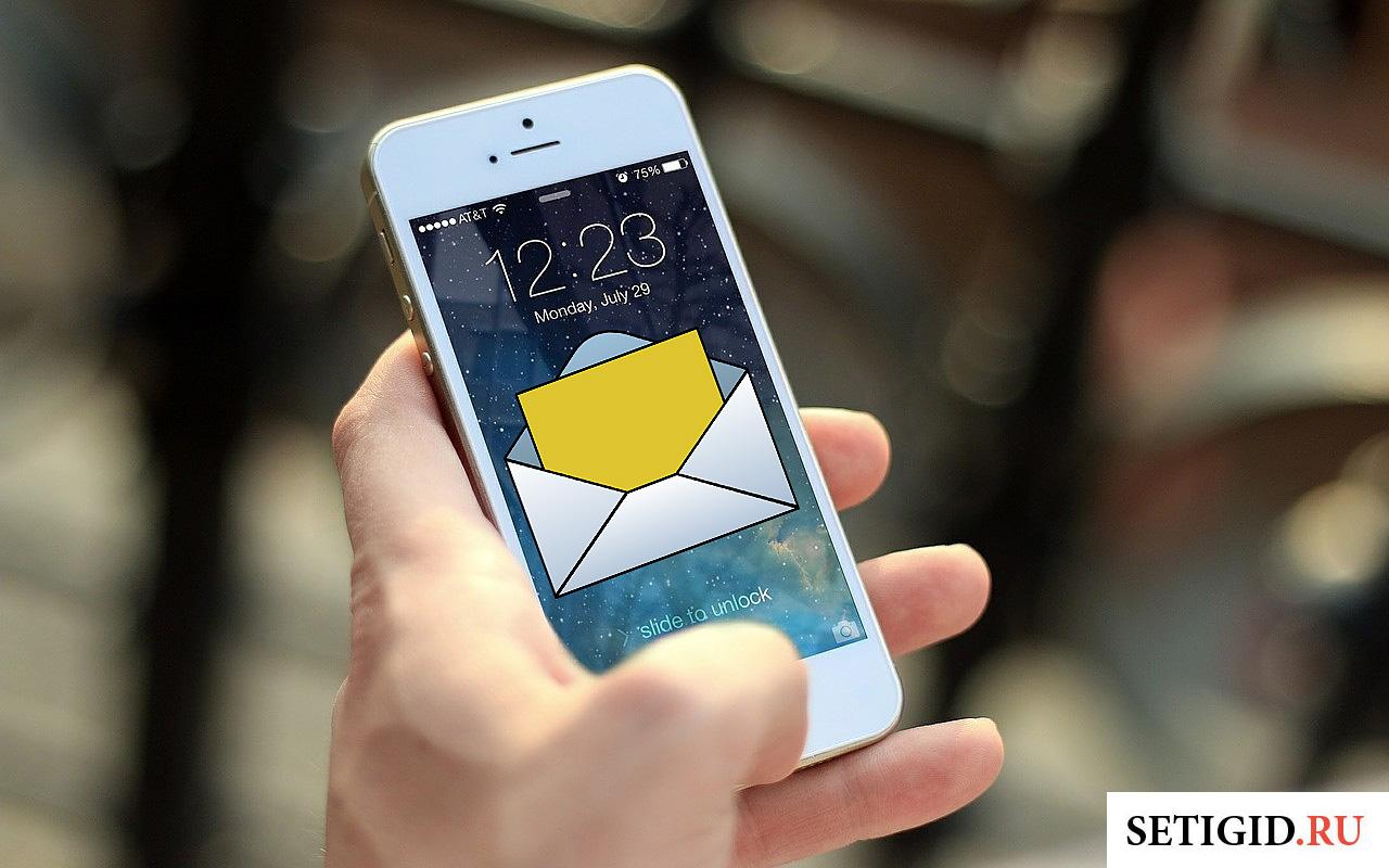 мобильный телефон mms