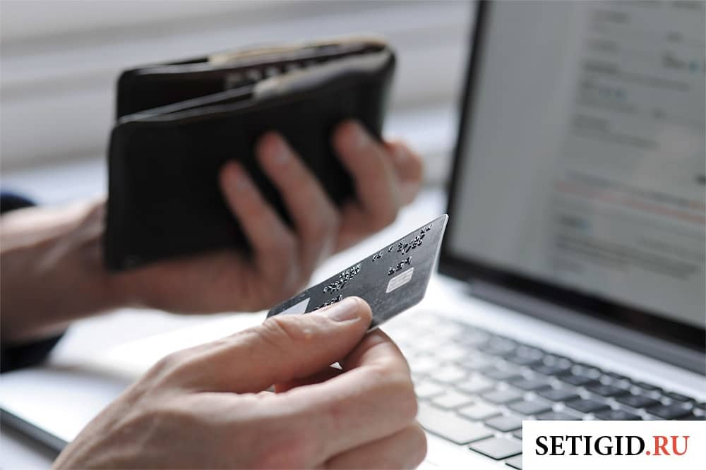 банковская карта и кошелек в руках