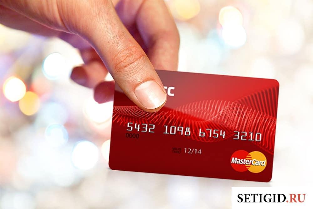 Как оформить кредитную карту МТС Банка?