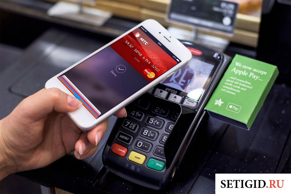 Apple Pay кредитная карта мтс