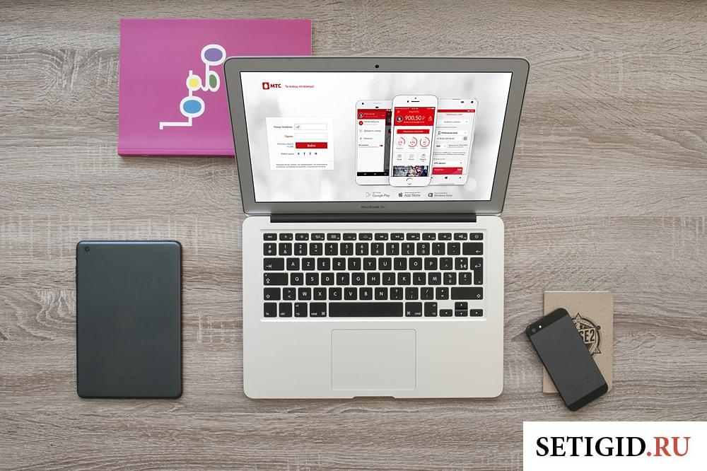 на столе лежат планшет блокнот ноутбук и мобильный телефон