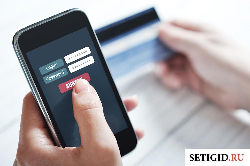 смартфон и банковская карта в руках