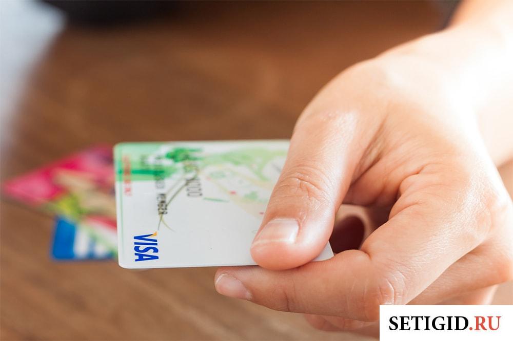 банковская карта в руке