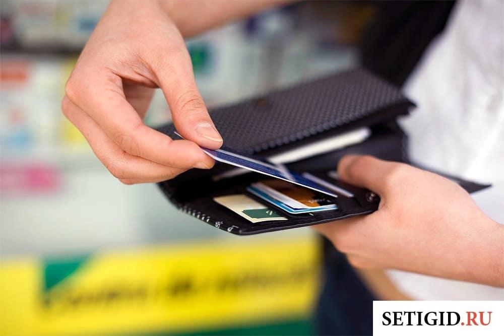 Как проверить поступление денег на телефон мтс