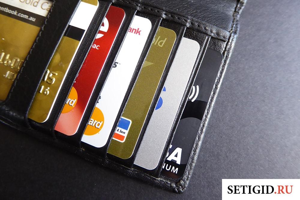 холдер с банковскими картами