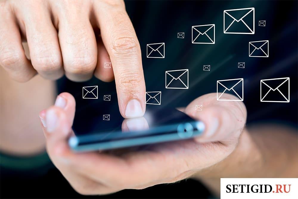 отправка смс с мобильного телефона