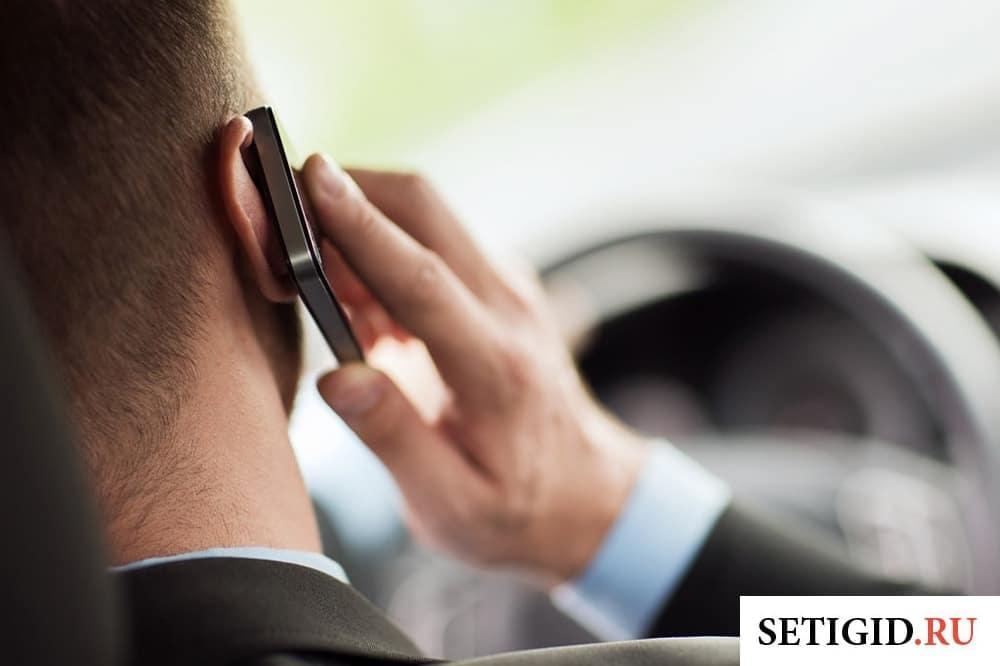 мужчина звонит по мобильному телефону