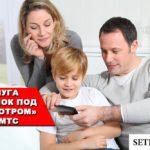 Обзор услуги «Ребёнок под присмотром» от МТС
