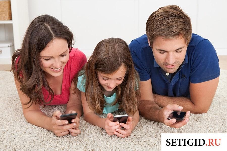 мама папа дочка с мобильными телефонами