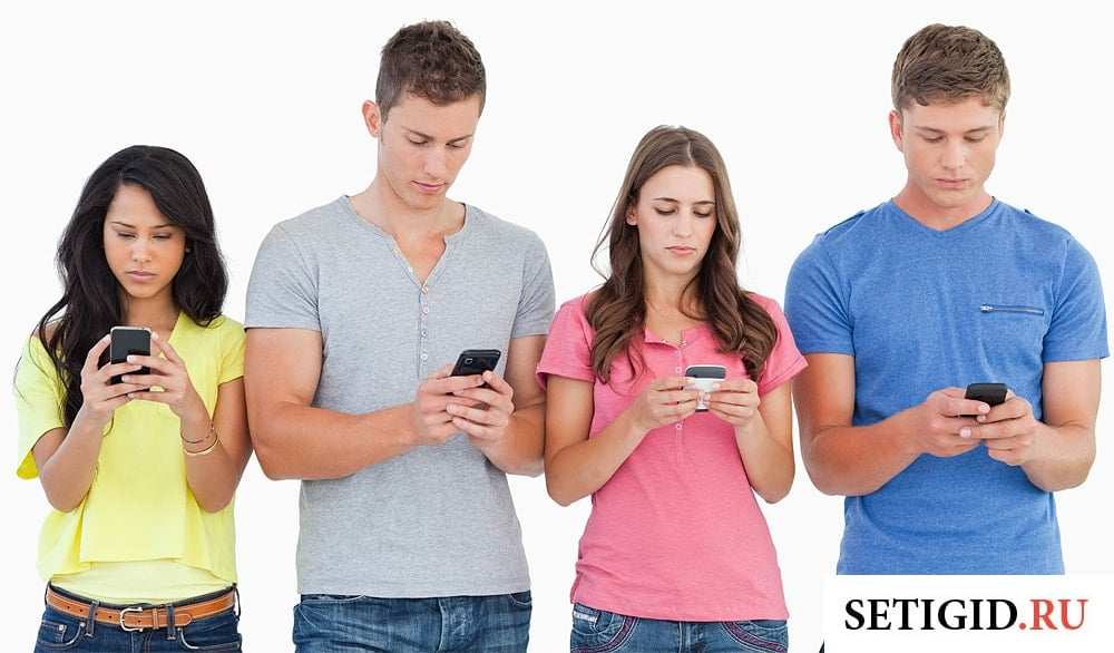 молодые люди с телефонами в руках