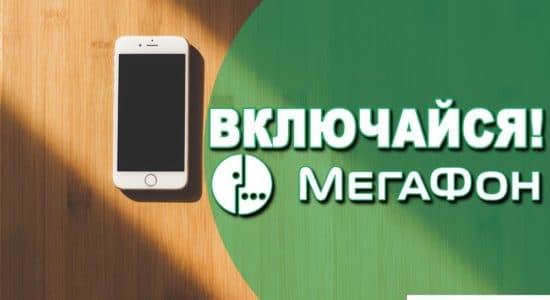 Мобильный телефон лежит на столе