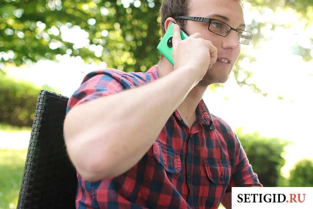 мужчина разговаривает по мобильному
