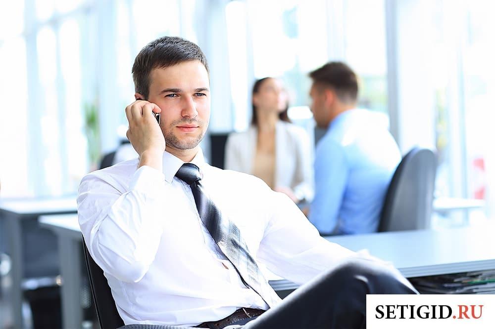 бизнесмен разговаривает по мобильному